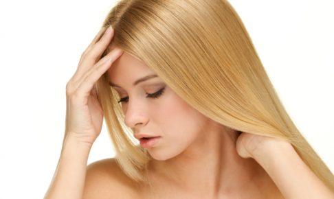 縮毛矯正のデメリット 悩み