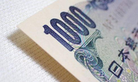 千円カット システム