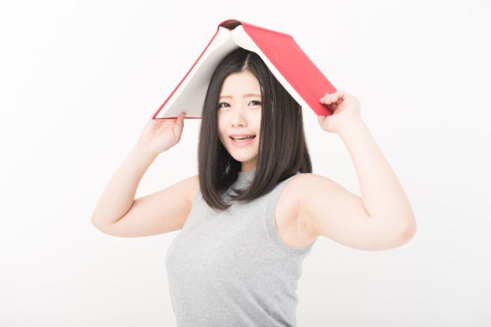 美容師は本を読んだ方がいい