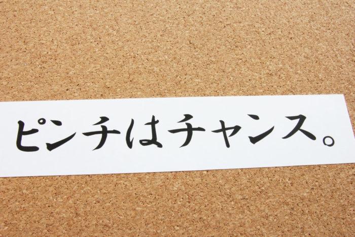 ブログ600記事達成