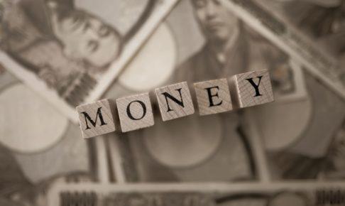 美容師の給料/年収についての記事まとめ