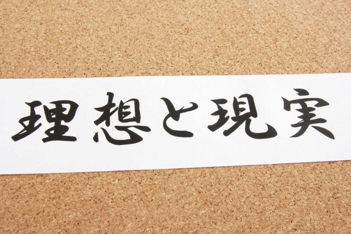 ブログ700記事達成